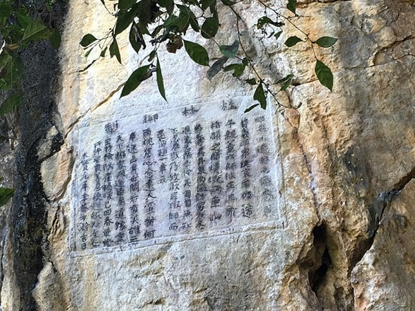 Di tích văn bia Quế Lâm Ngự Chế & đền thờ vua Lê Thái Tông