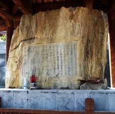 Lai Châu – vẻ đẹp tiềm ẩn : Phần 4 - Thú vị Sìn Hồ