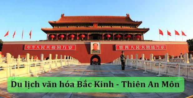 Thiên An Môn - Biểu tượng mới của Trung Quốc