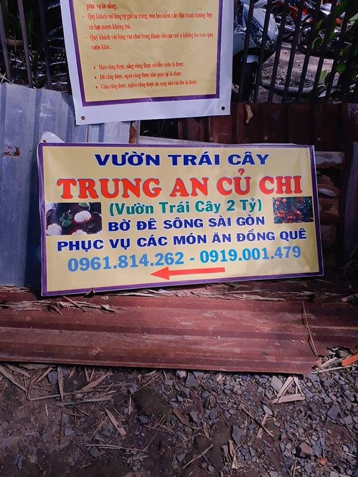 Vườn trái cây Trung An, Củ Chi