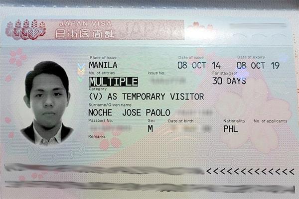 Ảnh chụp từ visa Nhật - Nguồn ảnh: Internet