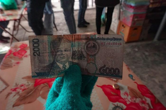 Tiền Lào