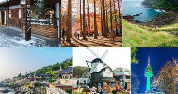 Các điểm du lịch Hàn Quốc được du khách Việt yêu thích